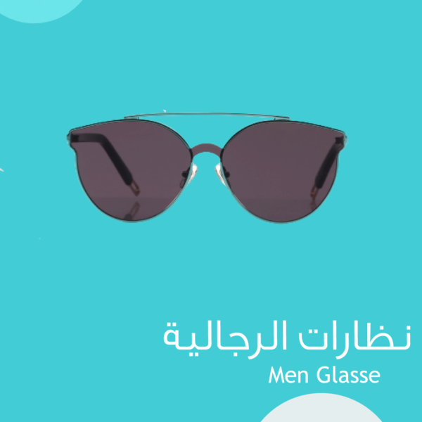 man's glasses
