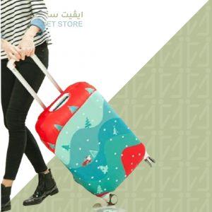 غطاء شنط السفر - متجر ايڤيت ستور