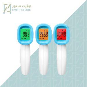 جهاز قياس حراره للاطفال عن بعد - متجر ايڤيت ستور
