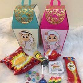 هدايا العيد