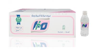 Buy Safa Makkah Water 330 Ml X 40 Pieces Online Shop Beverages On Carrefour Saudi Arabia