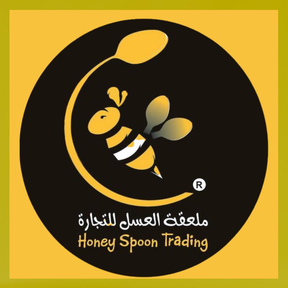 ملعقة العسل